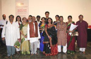 Baithakichi Lavani - at CSVS Museum - 2010, March 4